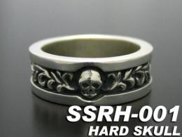 "Skull ""Arabesque"" Ring"
